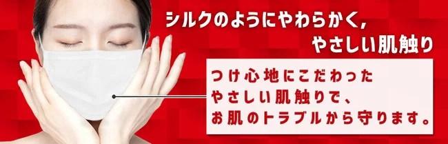 サムライワークス、医療用メディカルマスク~5GUARDマスク~