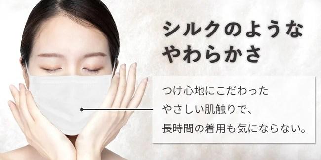 サムライワークス、JAPAN MASK バレンタインデザイン