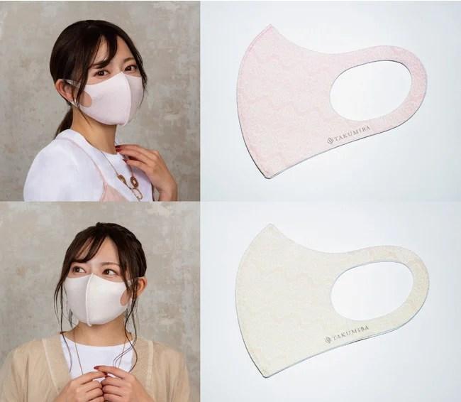 TAKUMIBA、レース柄マスク