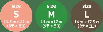 べるーにゃMASK COLLECTIONサイズ