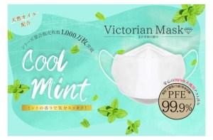 サムライワークス、Victorian mask ミントの香り