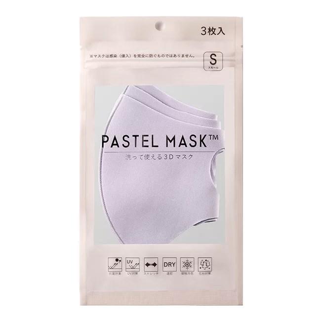パステルマスクの特徴