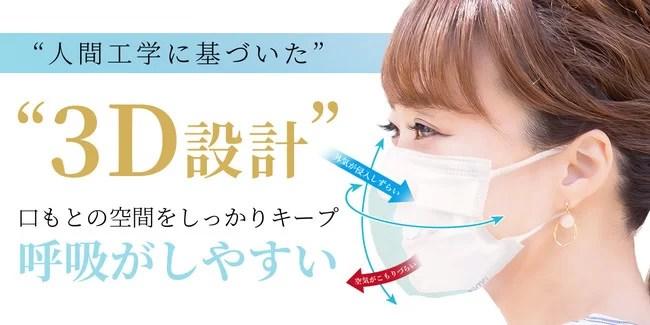 サムライワークス、日本製不織布マスク『SAMURAI MASK』