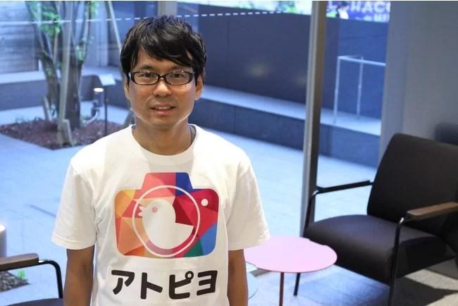 個人事業主のPR TIMES活用事例 アトピヨ Ryotaro Ako様