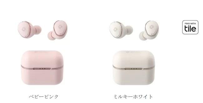 GLIDiC、完全ワイヤレスイヤホン「Sound Air TW-4000」