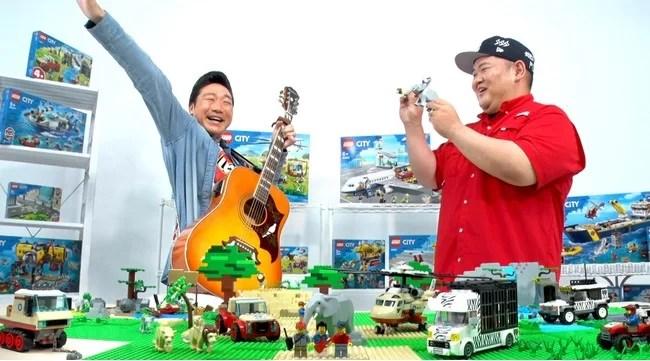 『みやぞんとあらぽんがつくる!つながる、ひろがる、レゴ®シティ!~どんなどうぶつが暮らすサファリをつくる?~』篇