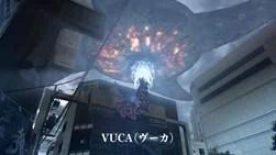 謎の生命体VUCA