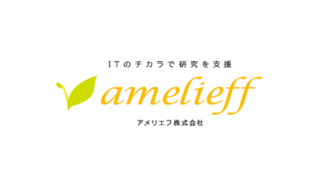 amelieff