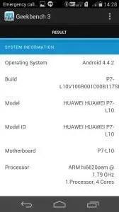 Huawei P7 UI & benchmarks (2)