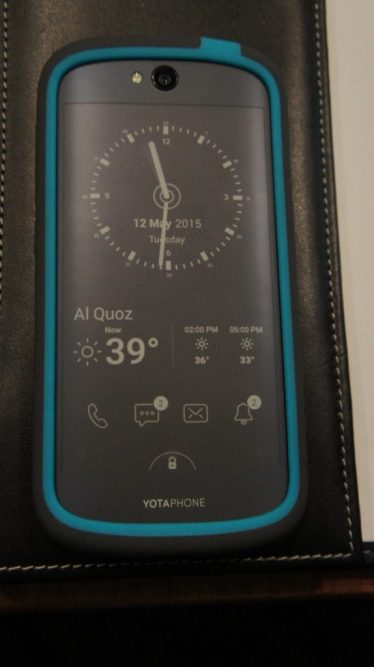 DSC01480 e1431419526106 574x1024 - Yota Devices Presents The YotaPhone 2 Limited Edition In White Along With An Improved Interface And Apps For All Yota Users