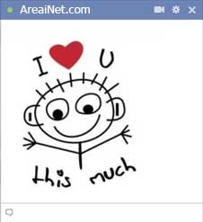 i-love-you-this-much-facebook-big-emoticon