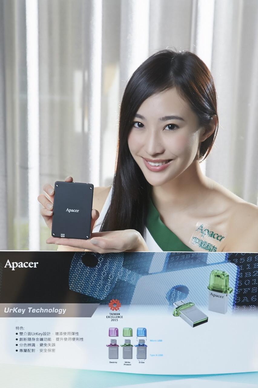 Apacer Upgrade Plan 2015 PR (3)