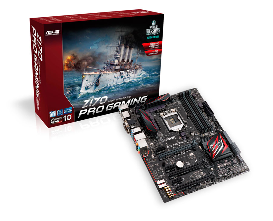 ASUS Z170 Pricing & Availability PR (2)