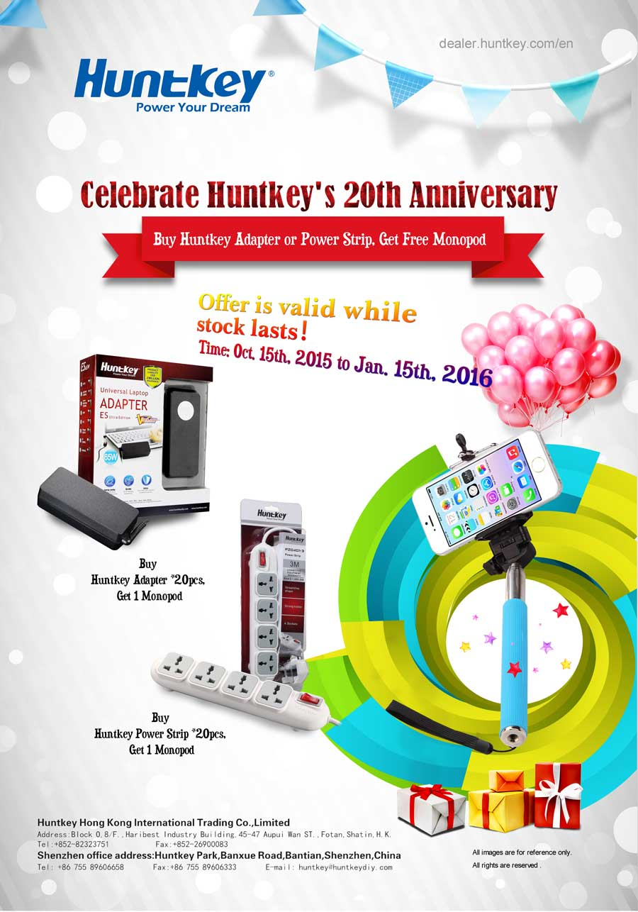 Huntkey 20th Anniversary PR