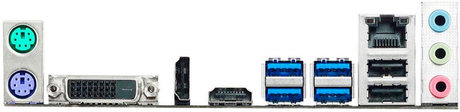BIOSTAR HI-FI H170S3H VER. 6.X 64BIT DRIVER DOWNLOAD