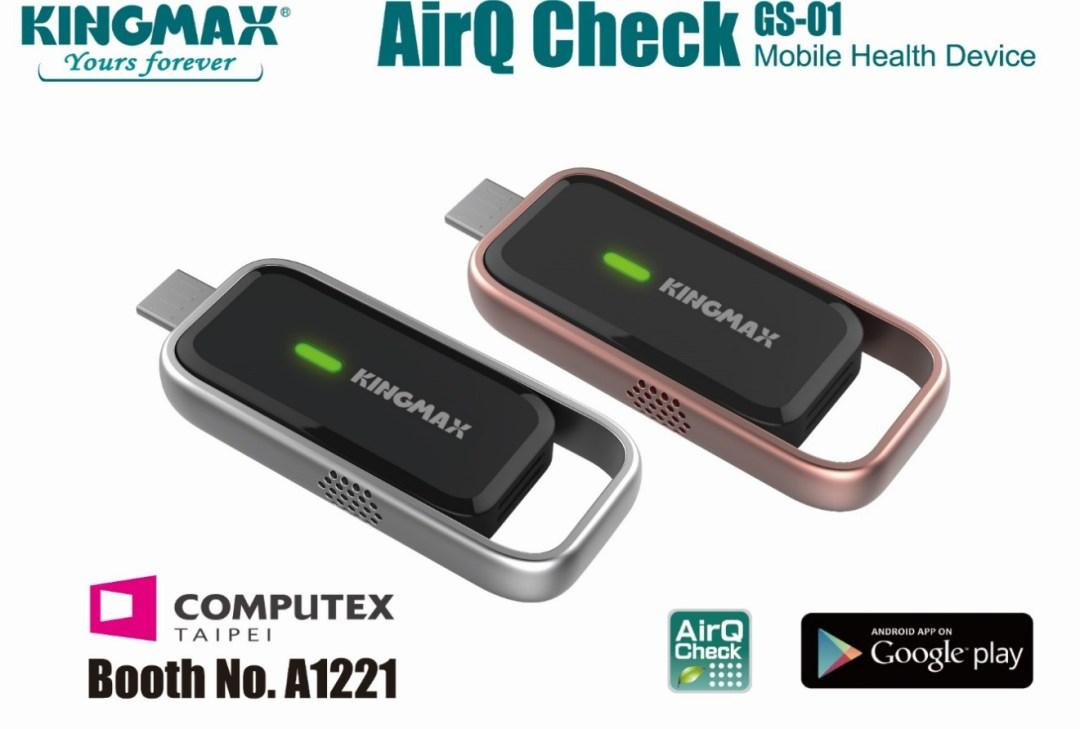 KINGMAX AirQ Check PR