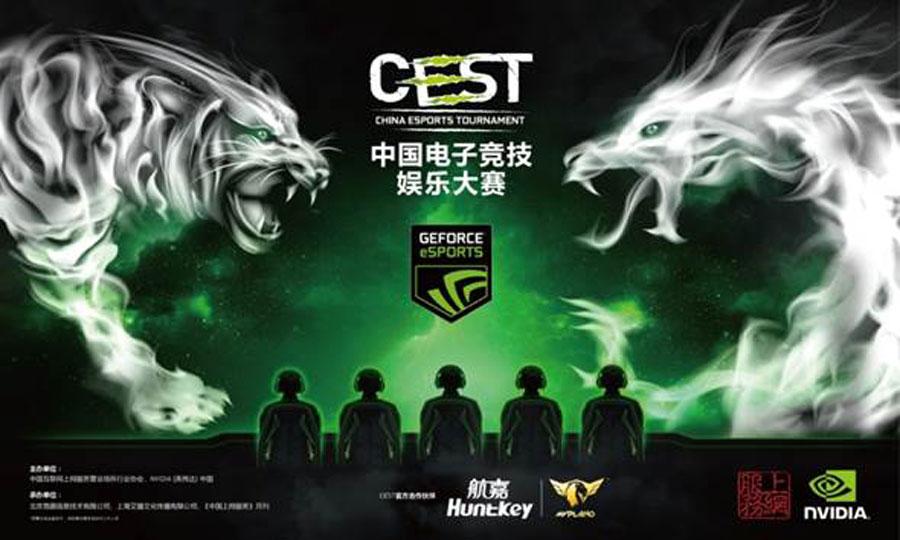 Huntkey CEST PR (1)