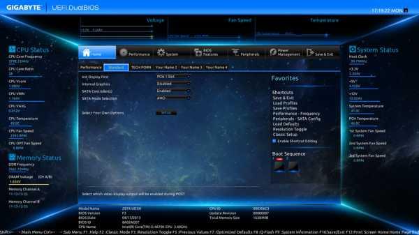 GIGABYTE UEFI BIOS (2)
