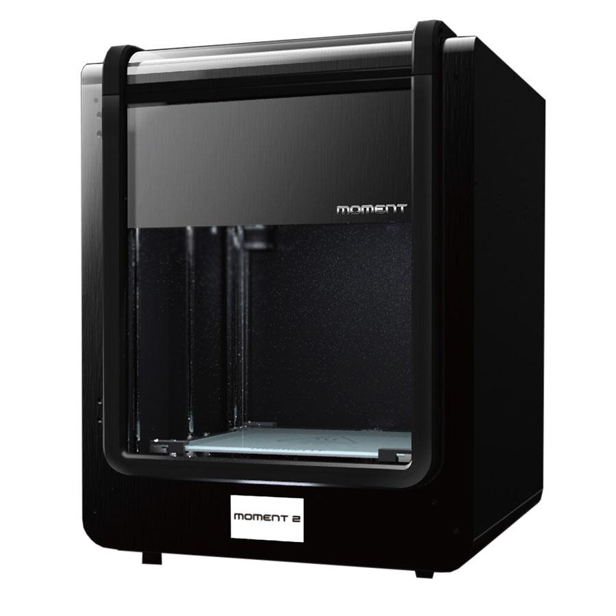MSI-ECS 3D Printer PR (2)