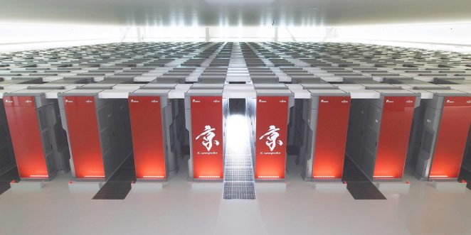 K Supercomputer -Techposts