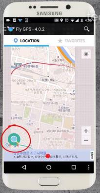 Tap to open search bar and search Location for Pokemon Go