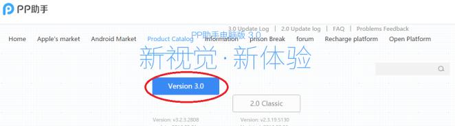 Downloading 25PP app on Windows PC