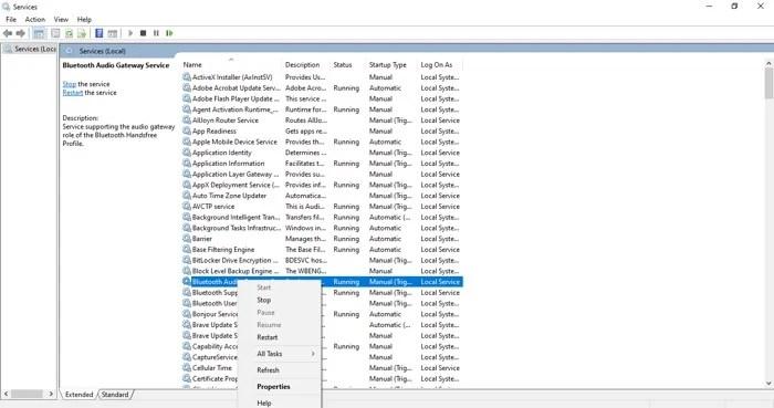 перезапустить аудиосервисы в Windows 10