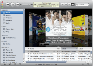 Useful Apple iTunes Keyboard Shortcuts