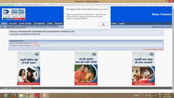 HOW TO CREATE NET BANKING IN DENA BANK