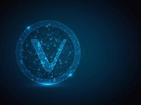 Vechain price prediction for 2025