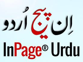 Download Inpage For Free