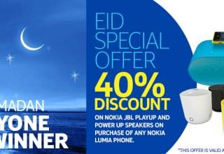 Nokia JBL PlayUp/PowerUP speaker at 40% discount