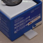 nokia-lumia-1020-unboxing-6