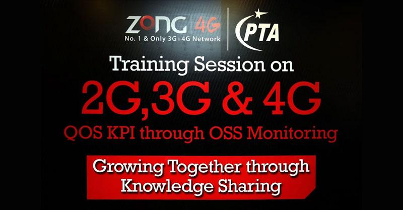 Zong-PTA-QoS-Training