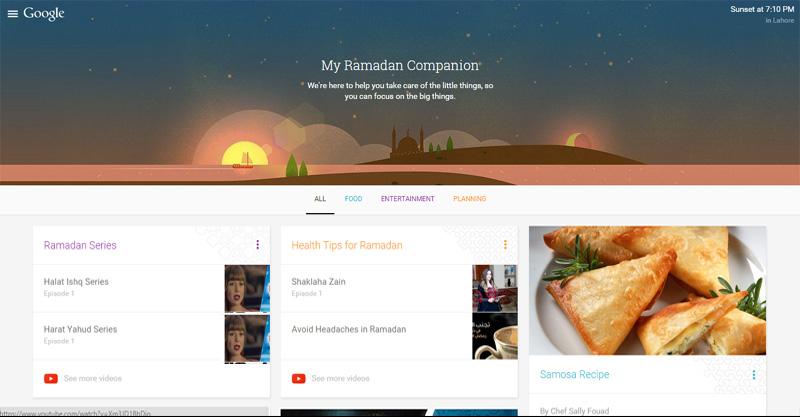 google-my-ramadan-companion