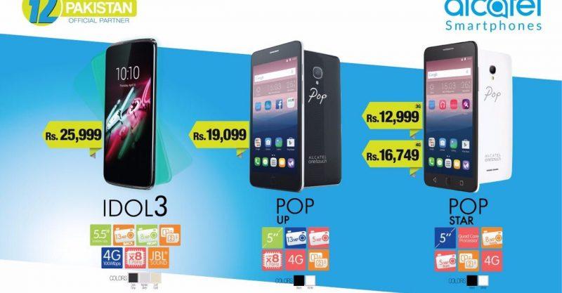 alcatel-smartphones-pakistan
