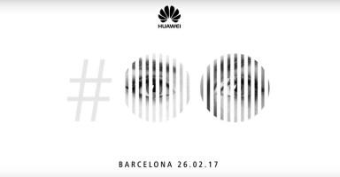 Huawei P10 Official Teaser Video