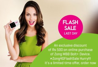 Zong 4G Flash Sale