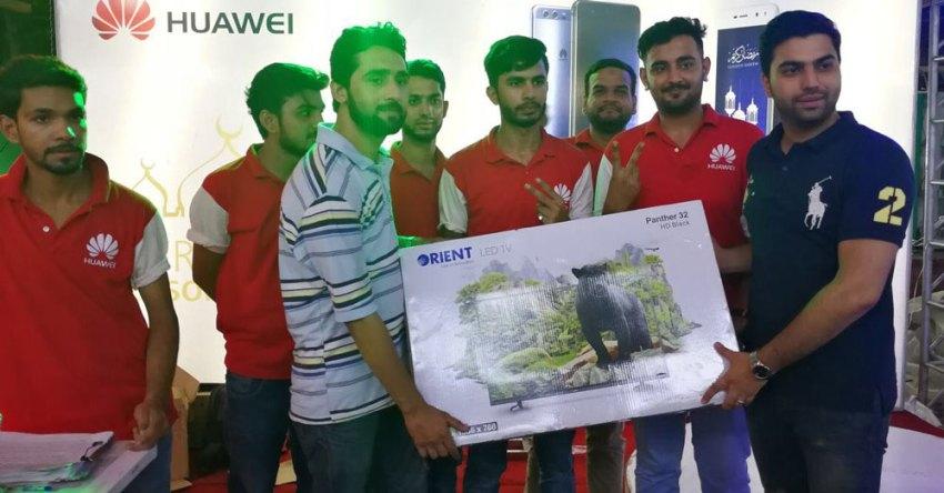 Huawei Prize Giving