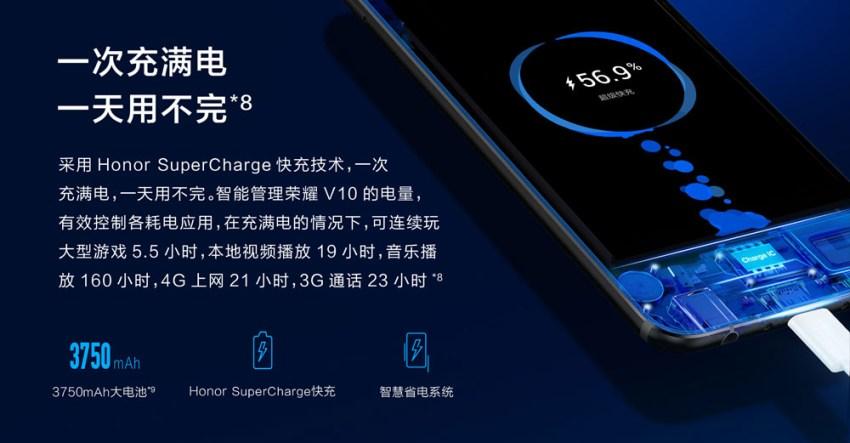 Honor V10 - Battery Fact Charging