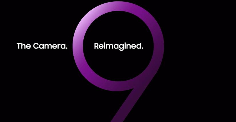 Samsung Galaxy S9 launching Feb 25