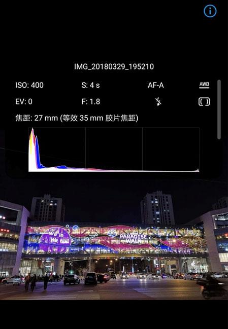 Huawei P20 Pro Camera Shot Info