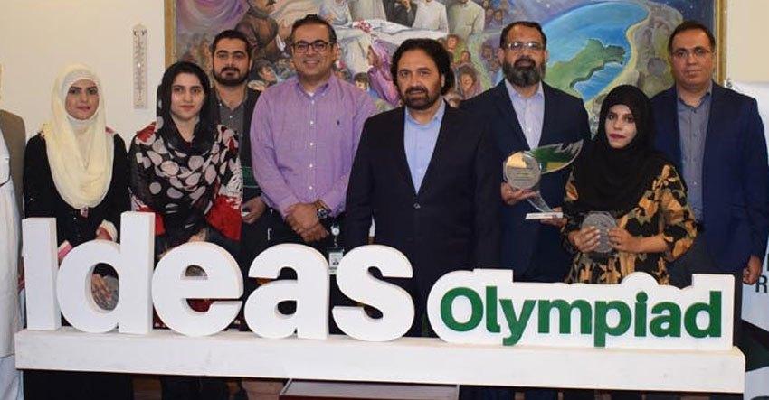 PTCL Ideas Olympiad