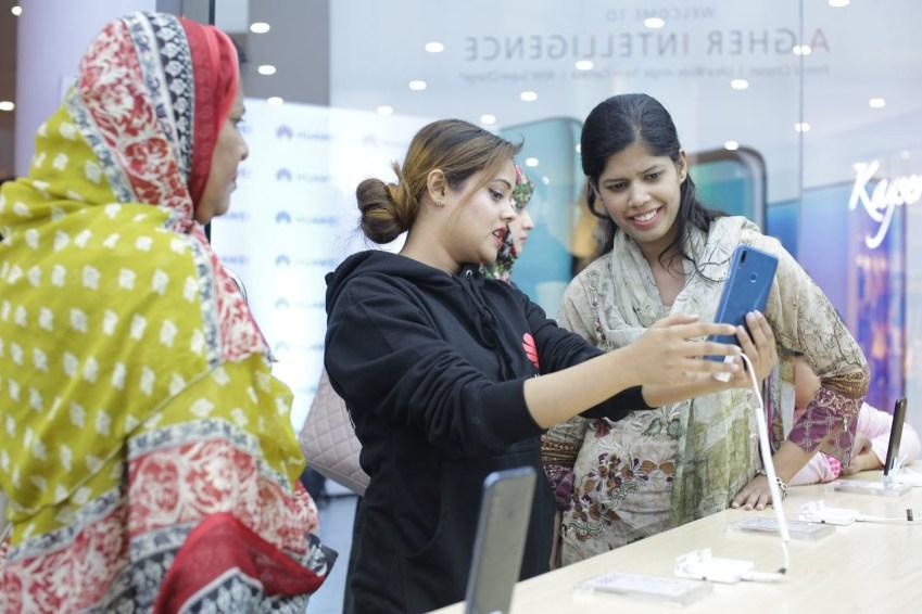 Huawei Experience Store Karachi