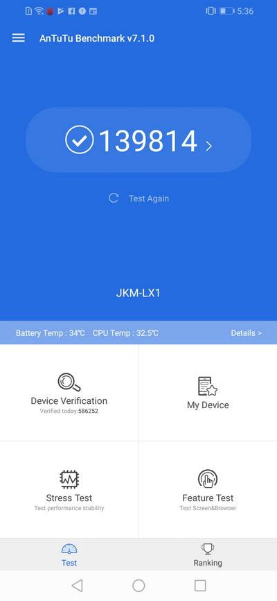 Huawei Y9 2019 AnTuTu Benchmark