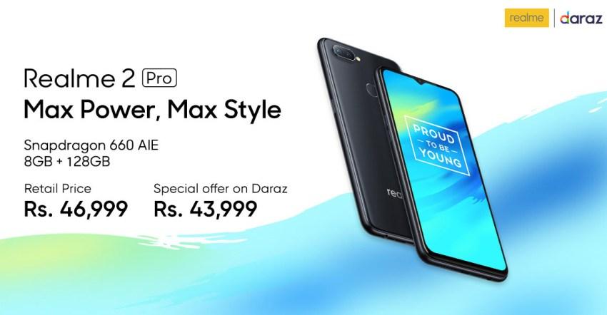 Realme 2 Pro Pakistan Price Detail