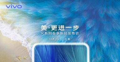 Vivo-X27-launch-date