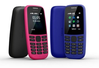 Nokia 105 Pakistan