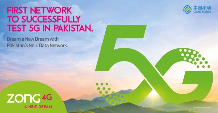 Zong 5G Pakistan Test