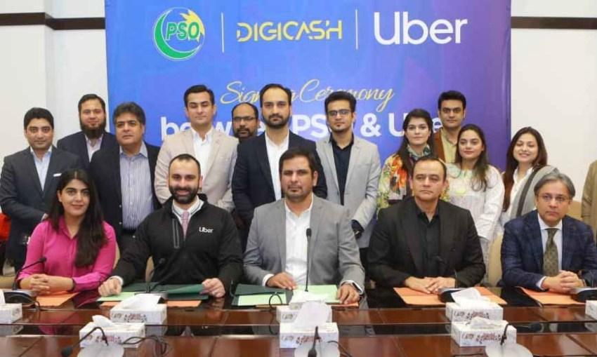 Uber PSO DIGICASH